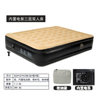 充气床豪华双层加高充气床垫双人气垫床单人加厚家用冲气床打气 三层加高双人床(配内置电泵) 米黑色 其他