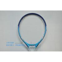 少儿网球拍 儿童网球拍青少年初学套装单人训练拍儿童网球拍3-12岁 CX
