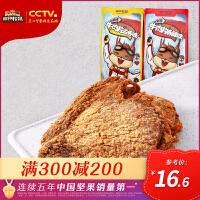 【领券满300减210】【三只松鼠_牛肉片100g】香辣味手撕牛肉干