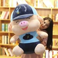 2019猪年吉祥物棒球帽猪毛绒玩具娃娃玩偶公仔大号女生睡觉抱枕