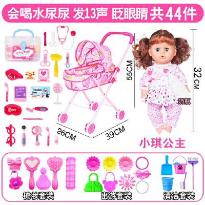 益智女婴儿童手推车玩具1-2-3岁以下小女孩女童一女宝宝礼物4周岁
