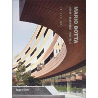 【二手旧书9成新】马里奥・博塔全建筑1960―20159787560860176