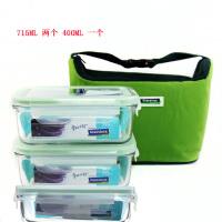 GLASSLOCK三光云彩 耐热玻璃保鲜盒 微波炉饭盒三件套 GL31