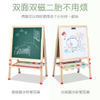 儿童双面磁性画板家用写字板小黑板支架式画画涂鸦板可升降折叠