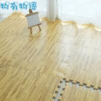 物有物语 爬行垫 儿童玩具地垫仿木地板垫子儿童拼图地垫 卧室拼接60*60*1.2cm泡沫地垫加厚玩具毯