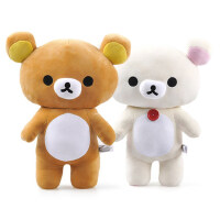 正版轻松熊公仔毛绒玩具易烊千玺小熊抱抱熊玩偶娃娃可爱超萌韩国