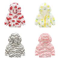 婴儿宝宝衣服3春装0岁6个月新生儿休闲上衣3季薄款外套新年