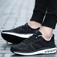 男士运动鞋2018夏季新款透气男士气垫跑步鞋网面鞋休闲板鞋旅游鞋