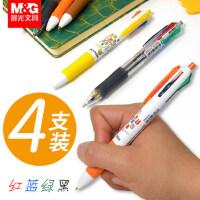 晨光四色多颜色圆珠笔学生用0.5mm0.7mm黑色多功能按动式批发
