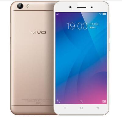 vivo Y66 全网通 3GB+32GB 移动联通电信4G手机 双卡双待 金色