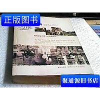 【旧书二手书9成新】朗姆酒的传奇之旅:曾经征服了整个世界的饮料 /[美]查尔斯・A・科伦比 新星出版社