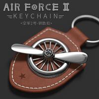 二号荣誉勋章汽车钥匙扣挂件简约男女个性创意锁匙扣车内饰品
