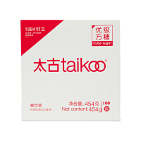 太古taikoo方糖 优级白砂糖 餐饮装咖啡调糖454克原包装100粒