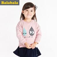 巴拉巴拉童装女童卫衣宝宝上衣2016冬新款儿童加绒套头卫衣T恤女