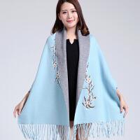 秋冬季流苏刺绣斗篷韩版有袖披肩围巾两用加厚针织女毛衣外套披风