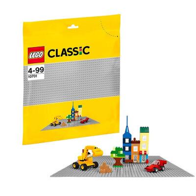 【当当自营】LEGO乐高积木经典创意Classic系列10701  4-99岁灰色底板 【年味狂想玩得欢!新春限定款更有好礼相赠!】创意底座,开启丰富想象力!