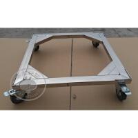 不锈钢洗衣机托架移动架 底座脚架 冰箱架带轮架子支架 碗柜底架