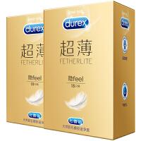 【下单立减100元】杜蕾斯官方旗舰店Durex 杜蕾斯避孕套 安全套 男用套套 超薄18只x2盒 情趣 计生 成人用品