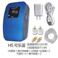 养鱼氧气泵小型家用鱼缸迷你充电便携式户外钓鱼锂电池USB增氧泵 H5可乐蓝 +旅行充电器+USB线+气管3m+气泡