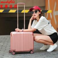 茉蒂菲莉 拉杆箱 时尚横款16寸配色拉链旅行箱万向轮拉杆箱行李箱登机箱男女