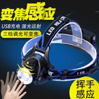 可充电头戴式电筒感应头灯强光白光手电筒 户外远射矿灯usb充电照明电筒