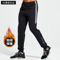 足球训练裤男长裤子收小腿健身跑步宽松加绒保暖运动裤