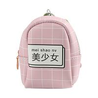 韩国可爱小书包儿童零钱包迷你小清新钥匙包钥匙扣挂件女士硬币包