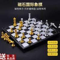���H象棋高�n比��S么筇�棋�P�和�小�W生磁性便�y初�W者西洋棋