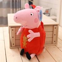可爱小猪佩奇乔治书包幼儿园男女童宝宝背包双肩包包1-3-4岁