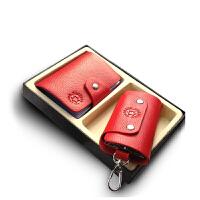 经典款牛皮百搭扣卡包 钥匙包2件套装男女式卡包