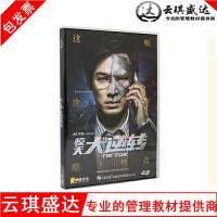 正版现货 惊天大逆转DVD电影碟片光盘正版高清动作片5.1声道 钟汉良