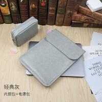 小米12.5寸电脑包联想13.3小新潮7000戴尔笔记本14内胆包15.6套女 +电源包