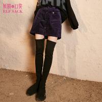 【每满100减50】妖精的口袋Y反光玻璃冬装新款A字型纽扣文艺短裙子半身裙女