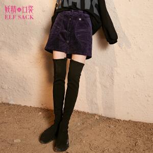 妖精的口袋Y反光玻璃冬装新款A字型纽扣文艺短裙子半身裙女
