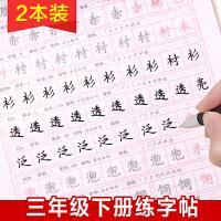 小学生三年级下册正楷练字帖儿童铅笔钢笔字贴临摹描红本楷书字帖