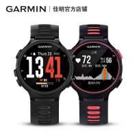 【官方正品】Garmin佳明forerunner735xt跑步游泳骑行铁三运动手表 心率腕表