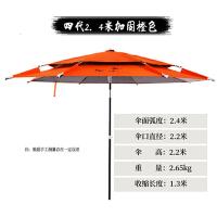 钓鱼伞2.2米万向防雨折叠防晒2/2.4米双层垂钓遮太阳伞