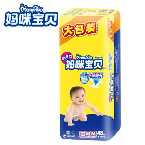 妈咪宝贝 均吸干爽纸尿裤/尿不湿 M号48片 5-10公斤