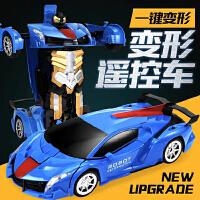 遥控车超大一键变形手感应变形金刚汽车模型车男孩儿童玩具电动玩具