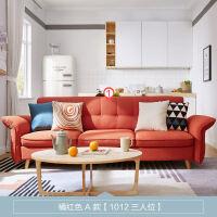 北欧家具日式小户型客厅可折叠双人两用沙发床1012 2米以上