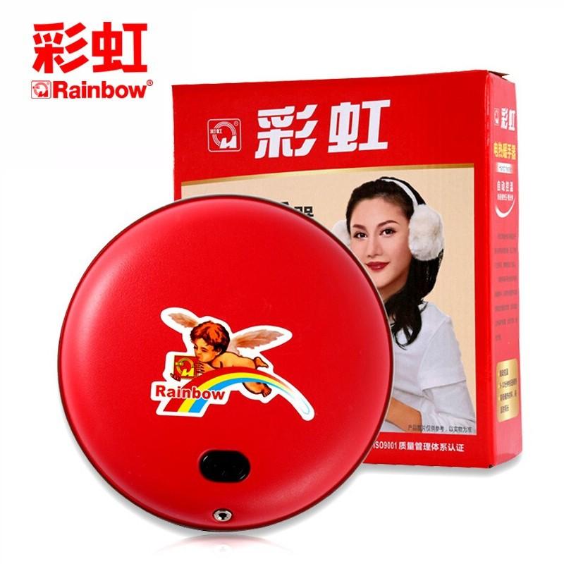 彩虹电热暖手宝充电式暖手器电热饼无水安全暖手炉充电暖手宝