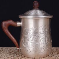990纯银水杯龙凤呈祥独享银杯子足银个人茶具手工功夫杯