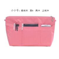 包中包内胆包收纳包内袋防盗大号小号尼龙袋中袋整理包化妆包内包 小小号;粉色
