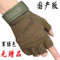 黑鹰战术半指手套男 春夏户外登山骑行健身护具运动防护作战手套