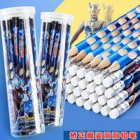 三菱M5-228侧按式自动铅笔 三菱活动铅笔 0.5mm