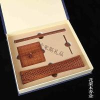 红木质线香盒卧香炉檀香炉沉香焚香炉线香香盒家用香道佛具礼盒装