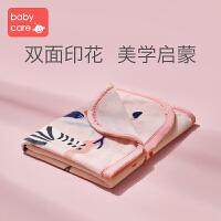 babycare婴儿云毯秋冬季双层加厚宝宝盖毯毛毯子儿童小被子豆豆毯
