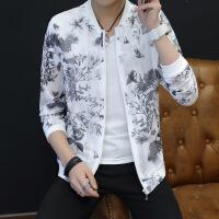 2018夏季韩版新款透气舒适轻薄男士防晒衣镂空外套青少年薄款夹克男潮