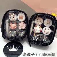 隐形眼镜盒动物眼镜盒美瞳伴侣盒多副装双联盒包可爱美瞳盒子d