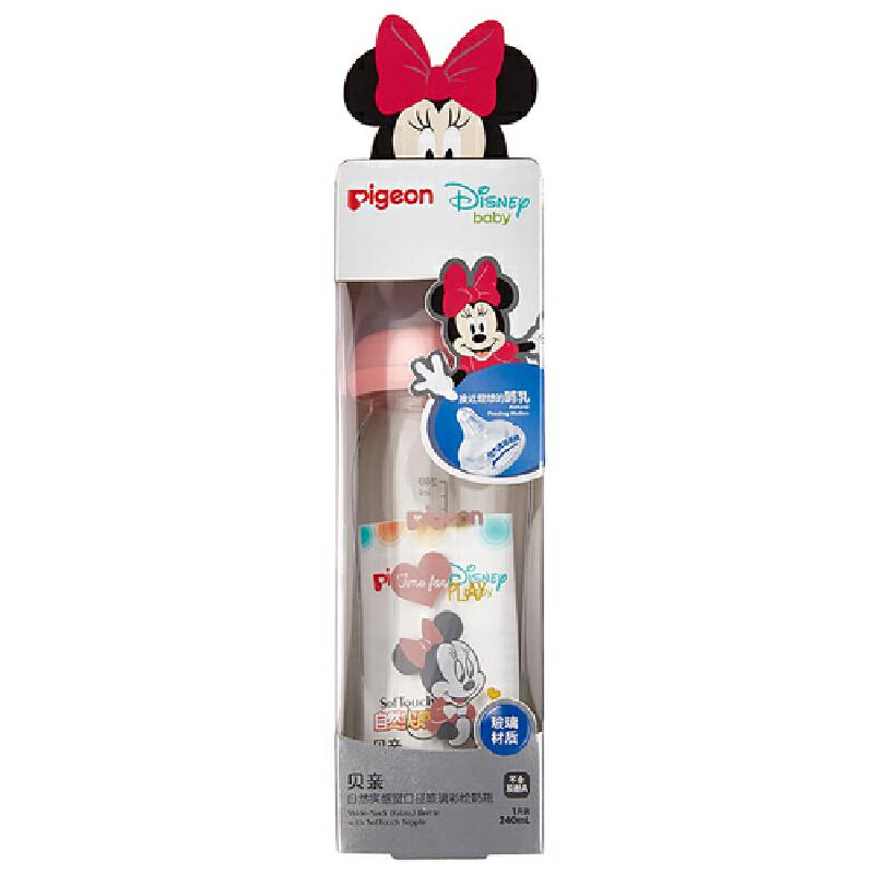 """贝亲Disney""""自然实感""""宽口径玻璃彩绘奶瓶240ml配M奶嘴(米妮宝宝-皮球) 全场特惠"""